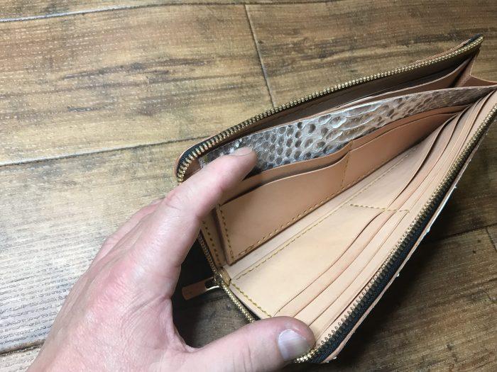 Lファスナー財布|ウォレット